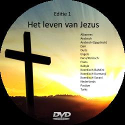 Meertalig, DVD, Het verhaal van Jezus, Editie 1