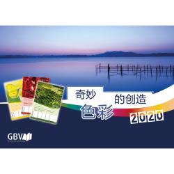 Chinees (modern), Kalender, Fascinerende Schepping, 2020