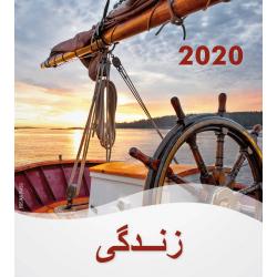 Farsi/Perzisch, Kalender met Ansichtkaarten LEVEN