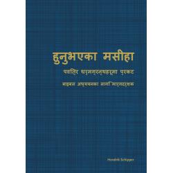 Nepalees, Bijbelstudie, De Messias, Hendrik Schipper