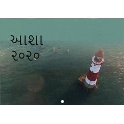 Gujarati, Kalender, Hoop