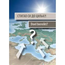 Servisch, Brochure, Doel bereikt?, Meertalig