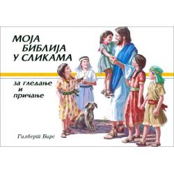 Kinderbijbel, Servisch