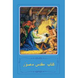 Arabisch, Kinderbijbel, Vera Mattelmaki
