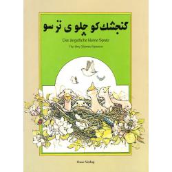 Farsi/Perzisch, Kinderboek, Het bezorgde musje, M. Downey
