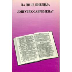 Servisch, Boek, Is de Bijbel nog actueel?, Vlatko Perše