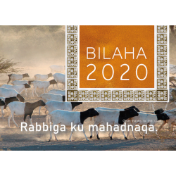 Somalisch, Kalender, Bilaha, 2020