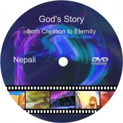 Nepalees, DVD, God's Story van schepping tot eeuwigheid