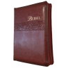 Papiaments, Bijbel, Koriente 2013, Groot formaat, Luxe Uitgave
