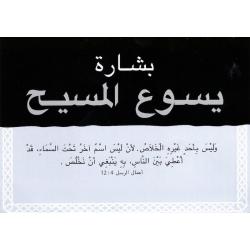 Arabisch, Traktaat, Het evangelie van Jezus Christus