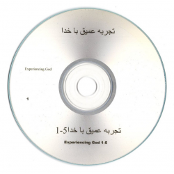 Farsi/Perzisich, CD, Experiencing God, Henry Blackaby (13)