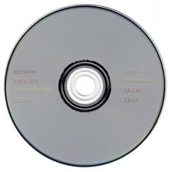 Gilaki, DVD, Het leven van Jezus, Meertalig