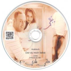 Arabische Audio-CD, U die mij lief hebt.