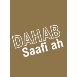 Somalisch, Traktaatboekje, Zuiver Goud