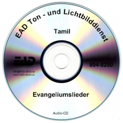 Tamil, CD, Gospelsongs