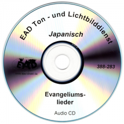 Japans, CD, Gospelsongs