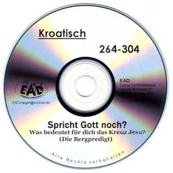 Kroatisch, CD, Spreekt God nog?