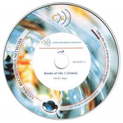 Hausa, CD, Woorden van Leven (1)
