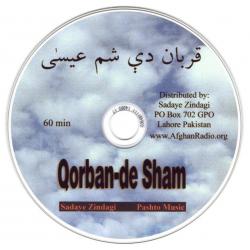 Pasjtoe, CD, Qorban-de Sham, Sadaye Zindagi