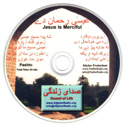 Pasjtoe, CD, Jesus is Merciful