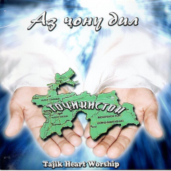 Tadzjieks, CD, Tajik Heart Worship, Mahin Banu