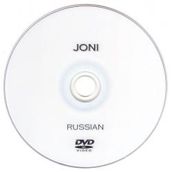 Russisch, DVD, over Joni Eareckson-Tada