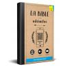 Frans, Bijbel, Segond 21, Interactieve Bijbel, Klein formaat, Harde kaft