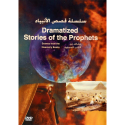 Arabisch, DVD, Verhalen van de profeten