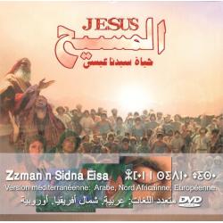 Tarifit, DVD, Het leven van Jezus, Meertalig