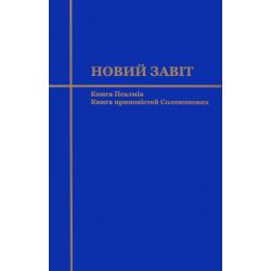 Oekraïens, Nieuw Testament met Psalmen & Spreuken