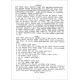 Tigrinia, Bijbels Dagboek, Biddende handen