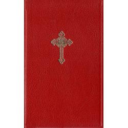 Servisch, Bijbel, Medium formaat, Harde kaft