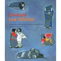 Kinyarwanda, Kijkbijbel, Kees de Kort
