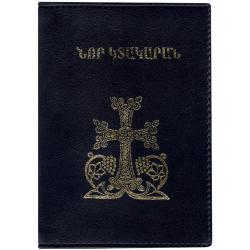 West-Armeens, Nieuw Testament, Klein formaat, Harde kaft