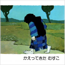 Japans, Kinderboek, De verloren zoon, Kees de Kort