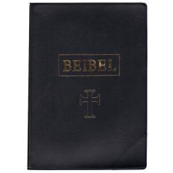 Papiaments, Bijbel, Koriente 1996, Groot formaat, Soepele kaft