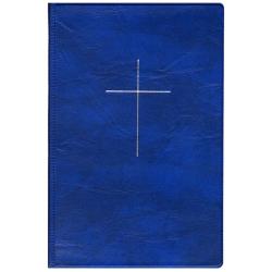 Estlands, Bijbel, Groot formaat, Harde kaft