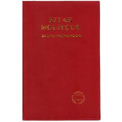 Banggai, Bijbel, Groot formaat, Soepele kaft