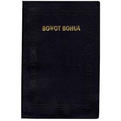 OT Danum, Nieuw Testament, Medium formaat, Soepele kaft