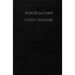 Oekraïens, Nieuw Testament + Psalmen, 1990, Medium formaat, Harde kaft
