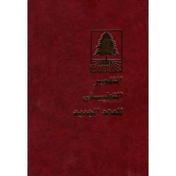 Arabisch, Studiebijbel, NAV, Life Application Bible, Groot formaat, Harde kaft