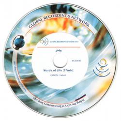 Pasjtoe, CD, Woorden van Leven