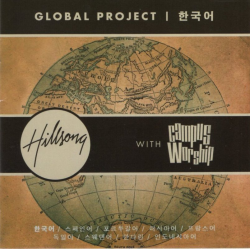 Koreaans, CD, Hillsong Global Project