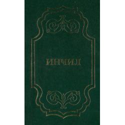 Azeri, Nieuw Testament, Medium formaat, Harde kaft
