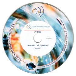 Kantonees, CD, Woorden van Leven (3)