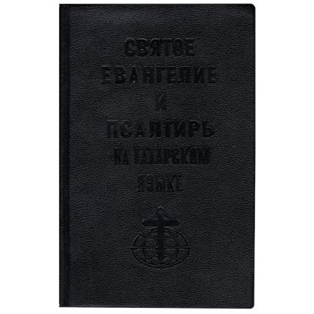 Tataars, De Evangeliën & Psalmen, Medium formaat, Soepele kaft