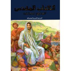 Arabisch, Kinderbijbel, De geïllustreerde Bijbel