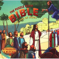 Engels, The Puzzle Block Bible, The life of Jesus, Gustavo Mazali