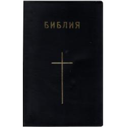 Bulgaars, Bijbel, Medium formaat, Soepele kaft
