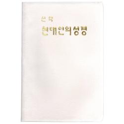 Koreaans, Nieuw Testament, KLB, Medium formaat, Soepele kaft